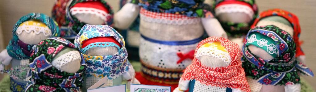 Zernushka doll